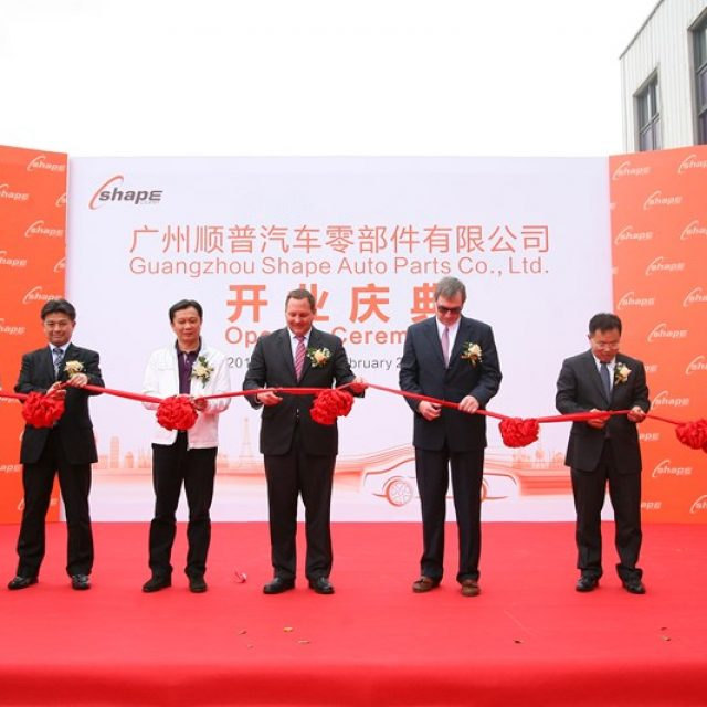 Grand Opening in Guangzou