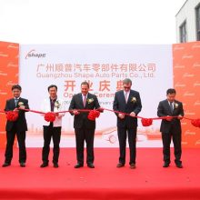 Grand Opening in Guangzou
