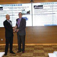 THANKS Activity Improvement Award from NCIC