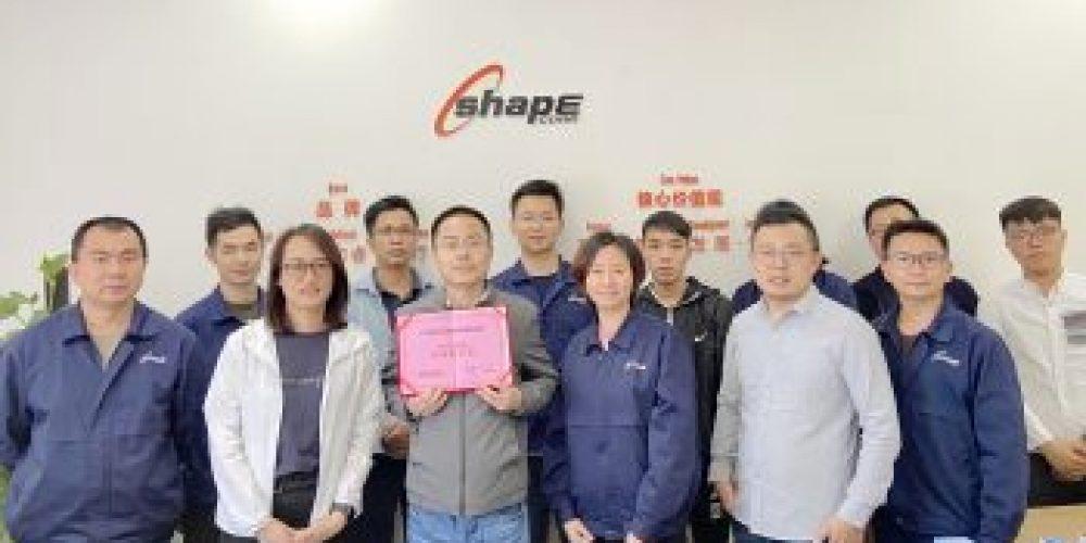 Shape Guangzhou Earns GTMC Quality Award