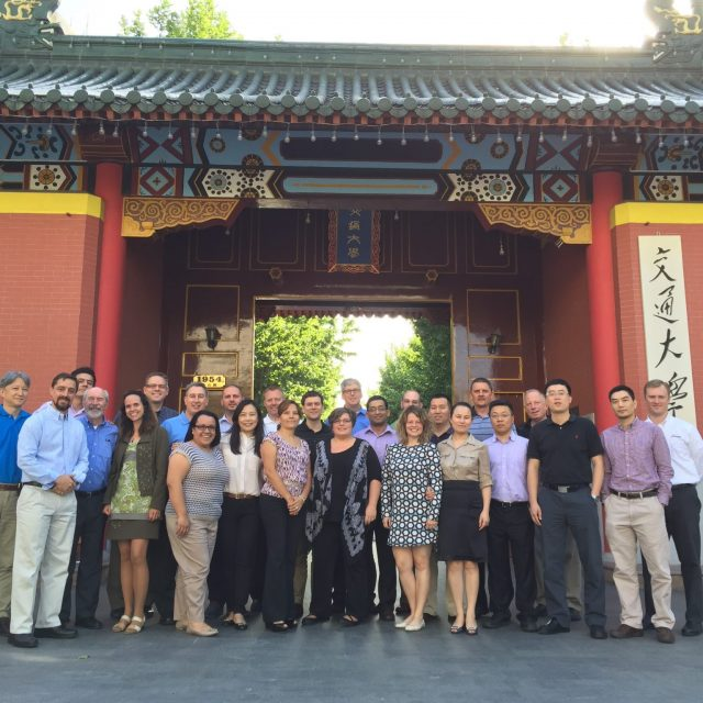 Global Leadership Development Program
